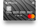 Изображение - Кредитная карта в банке мтс card